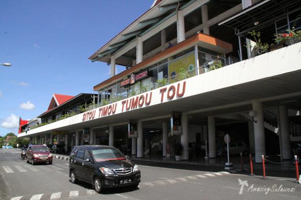 manado-airport-sulawesi-indonesia-1